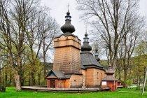 Cerkiew pw. Opieki Matki Bożej w Hańczowej