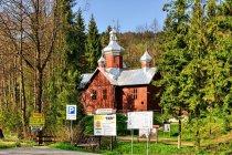Cerkiew św. Kosmy i Damiana w Kamiannej