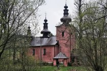 Cerkiew Św. Św. Kosmy i Damiana w Blechnarce