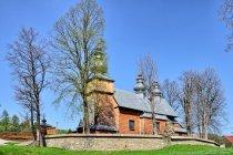 Cerkiew w Binczarowej w Beskidzie Niskim