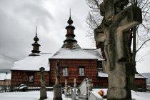 Cerkiew w Skwirtnem