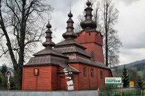 Cerkiew w Wysowej