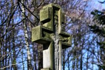 Cmentarz dawnej Lipnej