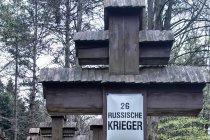 Cmentarz wojskowy nr 49 w Blechnarce