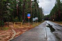Droga rowerowa Green Velo do Mikaszówki