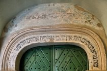 Drzwi w synagodze w Łańcucie