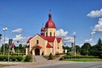 Kościół - dawna cerkiew w Buszkowicach