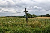 Krzyż w Gobiatach