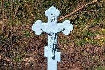 Krzyż w Wołowcu