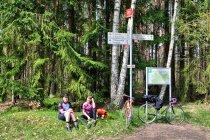 Niemieckie rowerzystki