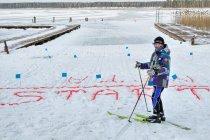 Oczekiwanie na start biegu narciarskiego