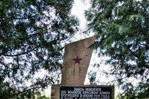 Pomnik żołnierzy radzieckich w Bobrownikach