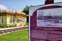 Przystanek kolejowy w Skansenie Rzeki Pilicy