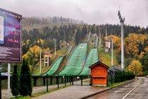 Skocznia narciarska w Szczyrku