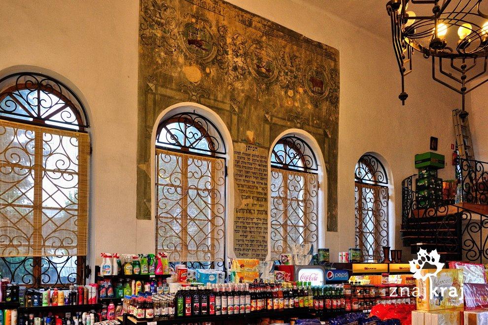 Wnętrze sklepu - synagogi w Inowłodzu