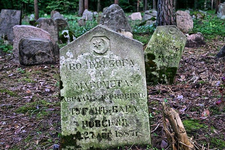 Muzułmański cmentarz w Kruszynianach