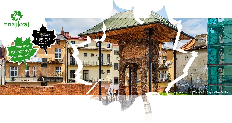 Bima - resztki synagogi w Tarnowie