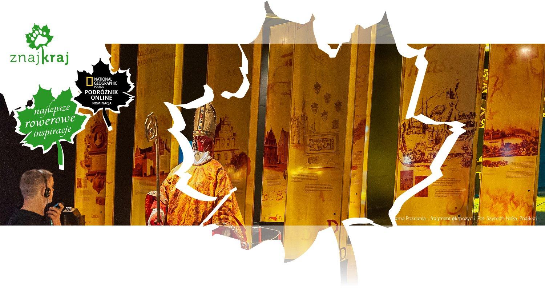 Brama Poznania - fragment ekspozycji
