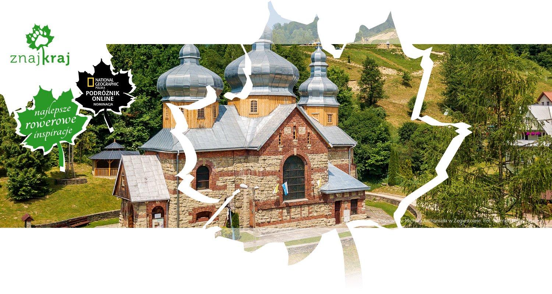 Cerkiew św. Michała Archanioła w Żegiestowie