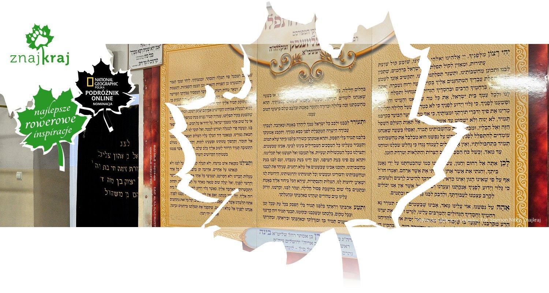 Hebrajska tablica w Leżajsku