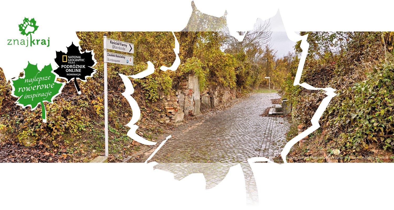 Ulica na Starym Mieście w Kostrzynie