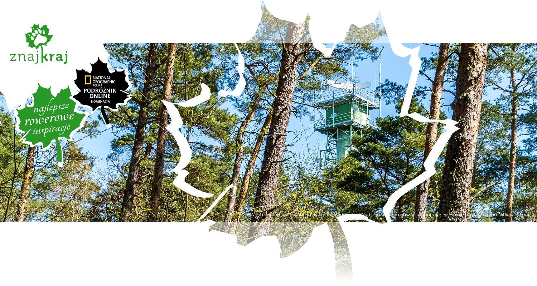 Wieża Zautomatyzowanego Systemu Radarowego Nadzoru polskich obszarów morskich w Piaskach