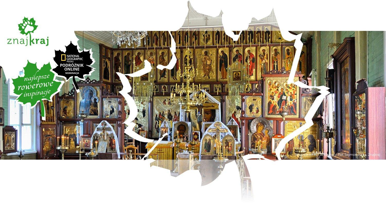 Wnętrze cerkwi w Rzeżycy