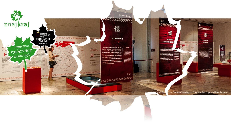 Wnętrze Muzeum Początków Państwa Polskiego w Gnieźnie