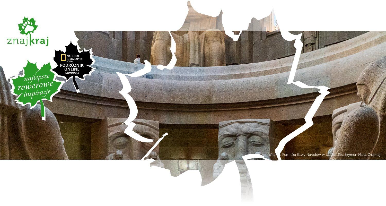 Wnętrze Pomnika Bitwy Narodów w Lipsku