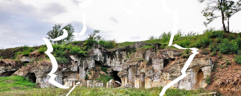 Wysadzony w powietrze fort Twierdzy Przemyśl